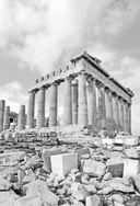 История Древней Греции — фото, картинка — 1