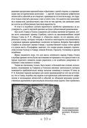 История Древней Греции — фото, картинка — 10