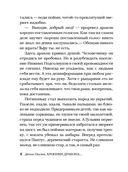 Хроники Дракона в Нижних Подсолнухах — фото, картинка — 6