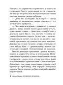 Хроники Дракона в Нижних Подсолнухах — фото, картинка — 8