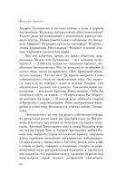 Остров Крым (м) — фото, картинка — 13