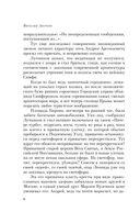 Остров Крым (м) — фото, картинка — 5