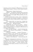 Остров Крым (м) — фото, картинка — 8