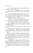 Остров Крым (м) — фото, картинка — 9