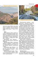 Прогулки по Армении — фото, картинка — 11