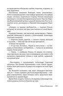Ленька Пантелеев — фото, картинка — 2