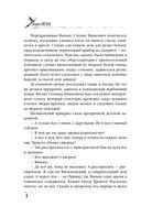 Офирский скворец — фото, картинка — 6