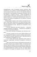 Офирский скворец — фото, картинка — 7