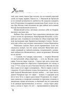 Офирский скворец — фото, картинка — 8