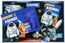 Космос. Детская энциклопедия — фото, картинка — 6