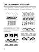 Рисуем мандалы, магические рисунки и раскрашиваем — фото, картинка — 12