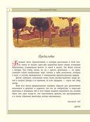 Приключения Тома Сойера — фото, картинка — 1