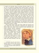 Приключения Тома Сойера — фото, картинка — 10