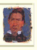 Приключения Тома Сойера — фото, картинка — 2