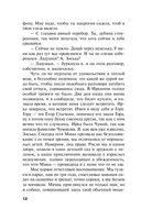 Судьба-волшебница (м) — фото, картинка — 12