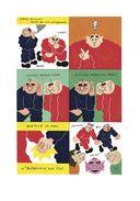 Параллельные комиксы — фото, картинка — 1
