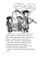 Последние подростки на Земле и парад зомби — фото, картинка — 8
