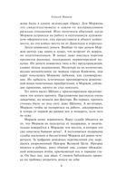 Блуда и МУДО (м) — фото, картинка — 4