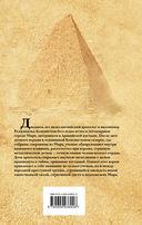 Песчаный дьявол — фото, картинка — 13