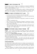 Счетчик калорий. Основы правильного питания — фото, картинка — 14