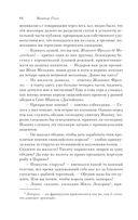 Собор Парижской Богоматери (м) — фото, картинка — 12