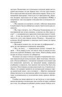 Принцип жизни полковника Гурова — фото, картинка — 12