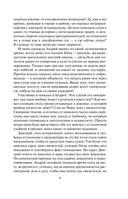Принцип жизни полковника Гурова — фото, картинка — 7