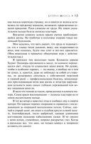 Laterna Magica (м) — фото, картинка — 14