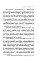 Laterna Magica (м) — фото, картинка — 4