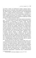 Laterna Magica (м) — фото, картинка — 8