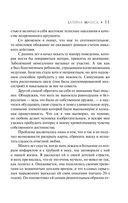 Laterna Magica (м) — фото, картинка — 10
