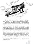 Самолёт — фото, картинка — 9