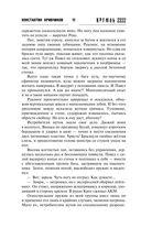 Кремль 2222. Тобольск — фото, картинка — 11