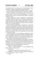 Кремль 2222. Тобольск — фото, картинка — 5