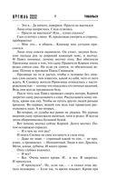 Кремль 2222. Тобольск — фото, картинка — 6