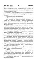 Кремль 2222. Тобольск — фото, картинка — 8