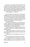 Бойня №5 — фото, картинка — 10