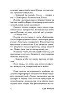 Бойня №5 — фото, картинка — 11