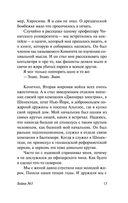 Бойня №5 — фото, картинка — 14