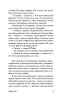 Бойня №5 — фото, картинка — 8