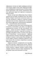 Бойня №5 — фото, картинка — 9