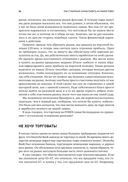Как стабильно зарабатывать на рынке Forex — фото, картинка — 16