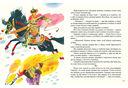 Скатерть-самобранка. Русские сказки — фото, картинка — 8