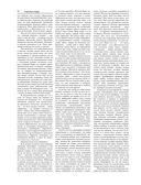 Толковый словарь русского языка. Иллюстрированное издание — фото, картинка — 14