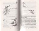 Основы стрельбы из охотничьего оружия — фото, картинка — 2