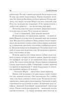 Посторонний. Миф о Сизифе. Калигула. Падение — фото, картинка — 12