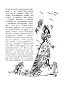 Орден Желтого Дятла — фото, картинка — 12