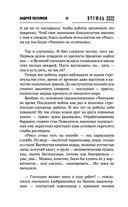Кремль 2222. Ладога — фото, картинка — 11