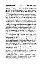 Кремль 2222. Ладога — фото, картинка — 13