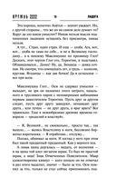 Кремль 2222. Ладога — фото, картинка — 14